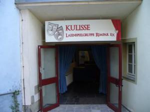 Eingang Vereinsheim Kulisse